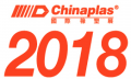 Let's meet at Chinaplas 2018!